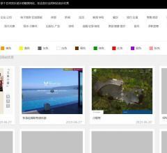 炫網站設計