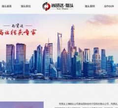 上海猎头公司