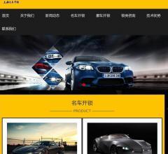 上海汽車開鎖