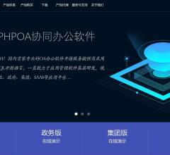 PHPOA協同OA軟件