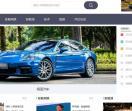 海藍汽車網