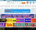 廣西信息網