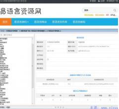 易语言资源网