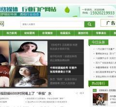 重慶新聞網