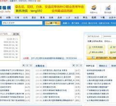 中国打标机网