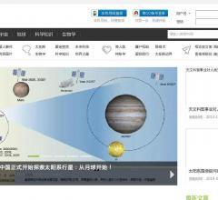 UFO中文网