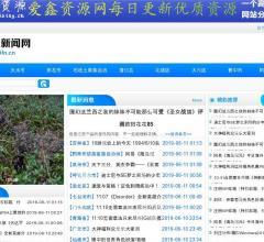 中国新闻网—央视新闻
