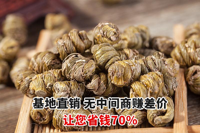 铁皮枫斗多少钱1斤