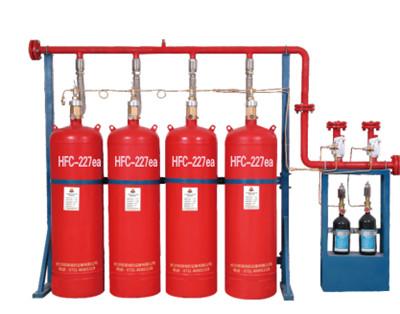 河南七氟丙烷灭火装置