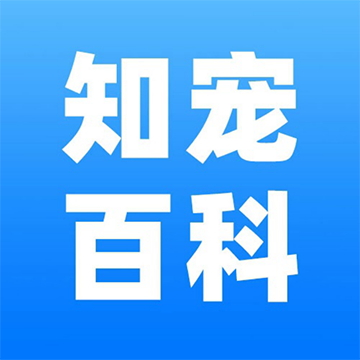 知宠百科logo