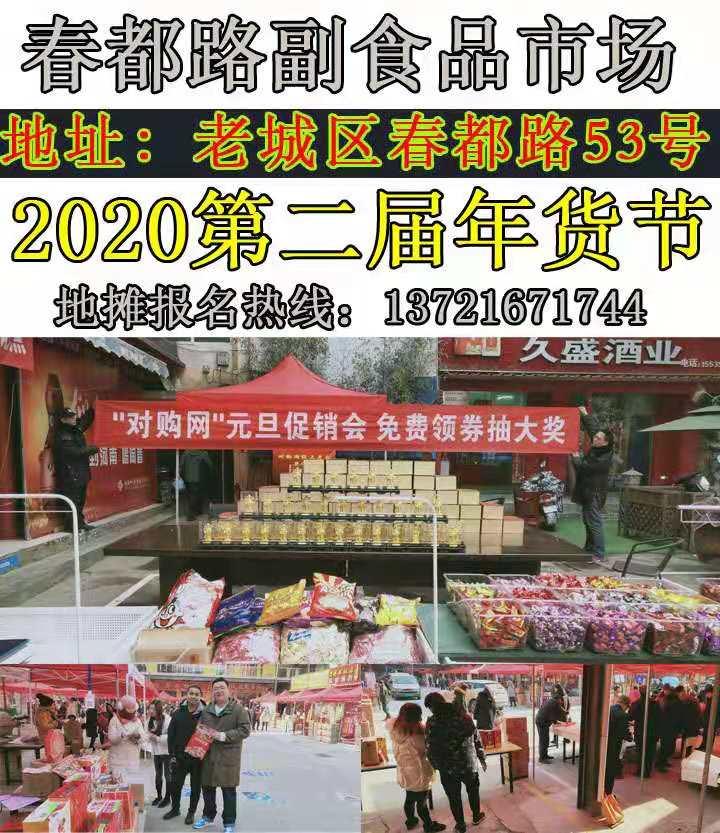 微信图片_20200109093938.jpg
