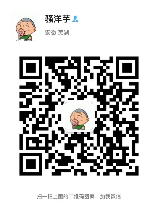 微信图片_20200318160153.jpg