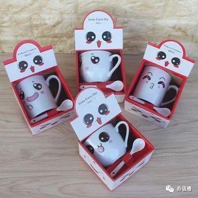【福利】免费领陶瓷表情杯 网红麦香杯!赶快来行动吧!