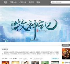 招商加盟软文_我听书网资料大全-www.5tingshu.com查询结果-站长资源平台